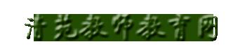 澳门葡京娱乐官网平台